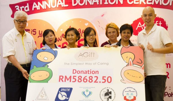 AGift Donation 2014