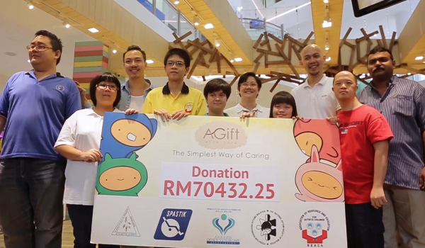 AGift Donation 2015