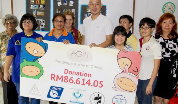 AGift Donation 2016